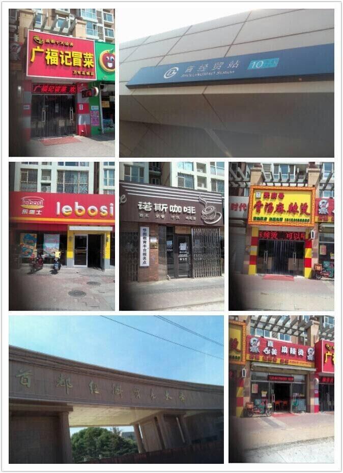北京 北京地区/您现在的位置:首页综合阶段考试资讯...