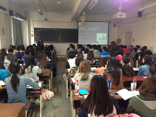 大学生实习就业——北京城市学院上课