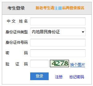 2018注册会计师考试准考证打印.png