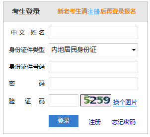 注会考试准考证打印入口.png