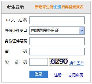 注册会计师考试报名入口.jpg