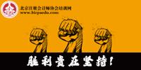 2019注会准考证打印.png