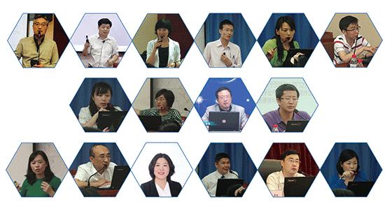 北京注协培训网注会综合实务专家团队