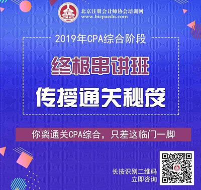 http://www.jiaokaotong.cn/huiji/187537.html