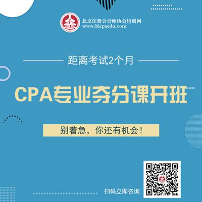 广东考生注册会计师准考证打完了