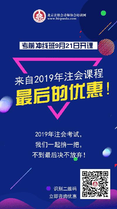 http://www.jiaokaotong.cn/huiji/215808.html