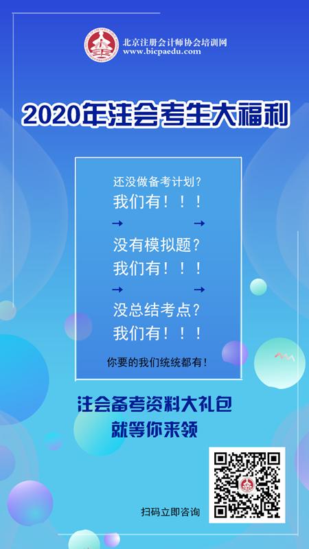 http://www.jiaokaotong.cn/huiji/231497.html