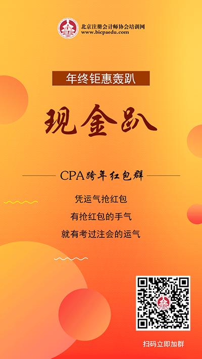 http://www.jiaokaotong.cn/huiji/295945.html