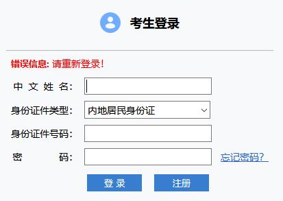 注册会计师考试成绩查询.png