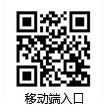 注册会计师成绩查询二维码.png